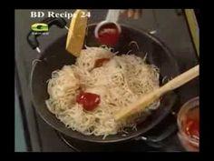 Shahi nazar polao siddika kabirs bangla recipe siddika kabirs siddika kabirs bangla recipe thai style noodles forumfinder Image collections