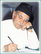 Hakim Muhammad Said (Urdu: حکیم محمد سعید; January 9, 1920 - October 17, 1998, NI, PhD) was a medical researcher, scholar, philanthropist, and a Governor of Sindh Province, Pakistan from 1993 until 1996. Said was one of Pakistan's most prominent medical researchers in the field of Eastern medicines. He established the Hamdard Foundation in 1948, prior to his settlement in West Pakistan. In a few years time, the herbal medical products of the Hamdard Foundation