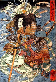 Shimamura Danjo Takanori Riding Giant Crabs