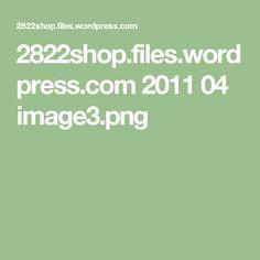 2822shop.files.wordpress.com 2011 04 image3.png