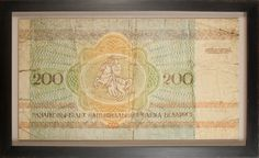 Banknotes Collection: Belarus