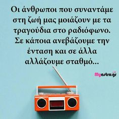 Feeling Loved Quotes, Love Quotes, Favorite Quotes, Feelings, Sayings, Words, Life, Greek, Deutsch