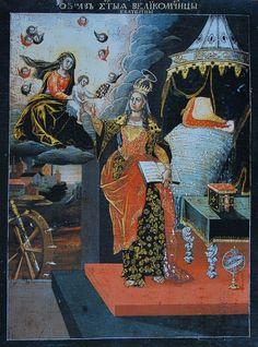 St Catherine Of Alexandria, Saints, Artwork, Painting, Van, Icons, Santa Catarina, Christianity, Work Of Art