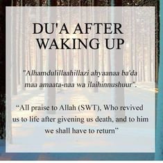 Dua after waking up Duaa Islam, Islam Hadith, Allah Islam, Islam Muslim, Alhamdulillah, Islamic Prayer, Islamic Teachings, Islamic Dua, Islamic Qoutes