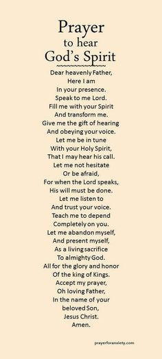 I want the holy spirit to dwell in me