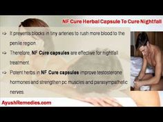 This video describes about NF Cure Herbal Capsule are effective for nightfall treatment. You can find more detail about NF Cure capsules and Mast Mood Oil at http://www.ayushremedies.com