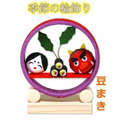 Wazakka Yufuka: Seasonal pattern setsubun - Purchase now to accumulate reedemable points! End Of Winter, Yoshi, Seasons, Holiday, Pattern, Fictional Characters, Global Market, Celebrations, Room