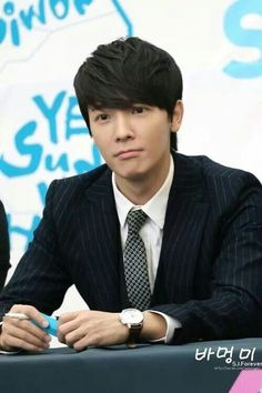 Super junior experience korea fansigning - lee donghae