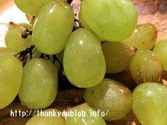 [残留農薬の落とし方]洗浄後のブドウ