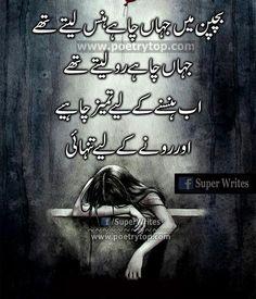 """Life Quotes Urdu """"Best Life Quotes in Urdu Best Quotes In Urdu, Poetry Quotes In Urdu, Famous Quotes About Life, Best Urdu Poetry Images, Good Life Quotes, Urdu Quotes, Wisdom Quotes, Me Quotes, Motivational Quotes"""