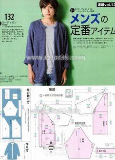 布丁分享,男装裁剪图