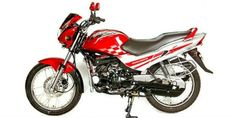 This is the first full-fledged plant by an Indian two-wheeler manufacturer in Latin America Hero Motocorp, Latin America, Bike, Cars, Vehicles, Colombia, Bicycle Kick, Bicycle, Autos