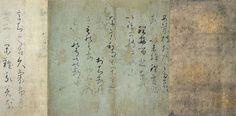 elphemere:    Akihajô    Se promener dans les somptueuses calligraphies du Tokyo National Museum