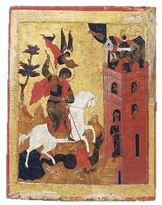 century Russian icon of Saint George, in Novgorod style Perseus And Medusa, Patron Saint Of England, Saint George And The Dragon, Culture Art, Saint Georges, Russian Icons, Byzantine Art, Art Icon, Patron Saints