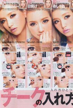 smoldering eyes from japanese magazine
