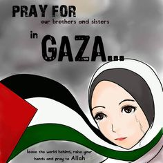 pray_for_gaza