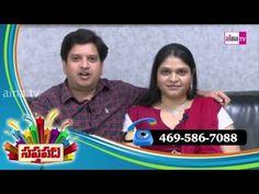Sapthapadhi Family Game show Promo