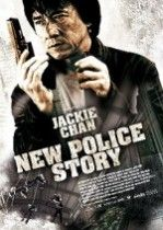 Geçmişin İntikamı Süper Polis 4 full izle