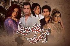Love Life Aur Lahore - Episode 406 In HQ - 15th March 2013 - Online Pakistani Dramas