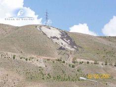 Erzincan Tarihi Tanıtımı