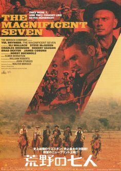 荒野の七人 - Yahoo!映画