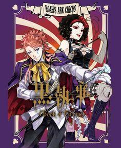 Kuroshitsuji book of circus  Joker & Beast