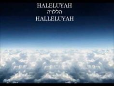 Song Video: Halleluyah La Olam - With Hebrew and English Lyrics Praise And Worship Music, Worship Songs, Praise God, Jewish Music, Biblical Hebrew, Spiritual Songs, Bible Study Tools, God's Heart, Music Education