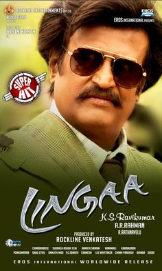 Lingaa New Poster - Super Hit