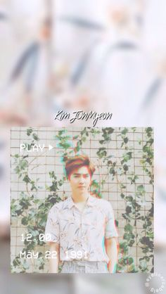 [EDIT] EXO Suho Lockscreen Exo Kokobop, Chanyeol Baekhyun, Exo Do, Profile Wallpaper, Bts Wallpaper, Dino Park, Kim Joon Myeon, Exo Lockscreen, Xiuchen