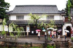 Rainy Kurashiki