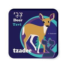 Hebrew Aleph-Bet Animal Stickers. Each letter of the hebrew alphabet is represented by an animal. Learning hebrew can be fun!. Tzaddee-Deer