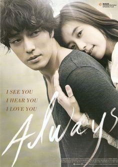 Always.....korean movie about an ex-boxer and a blind woman. Amazing movie!