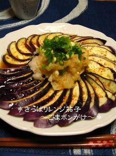 Asian Recipes, Healthy Recipes, Ethnic Recipes, Easy Cooking, Cooking Recipes, Eggplant Recipes, Fodmap Recipes, Food Decoration, Cafe Food