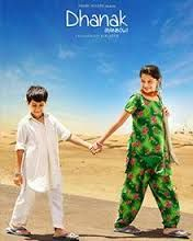 Dhanak 2016 Full Movie Download Free HD Bluray 720p Hindi. Download Dhanak…