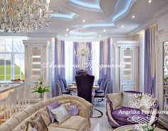 Гостиная и столовая в бежевых тонах. Фото 2019 - Дизайн дома Big Beautiful Houses, Beautiful Homes, Dubai, Beautiful Architecture, Dining Room Design, Luxurious Bedrooms, Bed Design, Luxury Interior, Art Deco