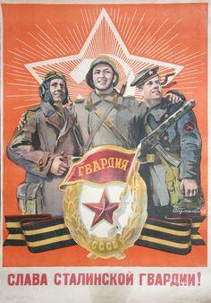 Слава Сталинской Гвардии!