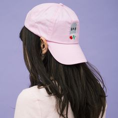 Be Right Back ~ Embroidered Baseball Cap