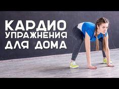 Танцевальная Аэробика Телеканал Живи