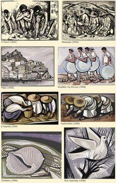 ofisofi: Ο χαράκτης Τάσσος Peace Art, Urban Art, Painters, Art Drawings, Contemporary Art, Greece, Illustrations, Street, Projects