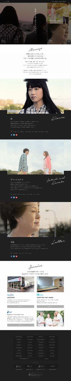 家探しが結ぶ絆のストーリー | Goodグループ – 不動産業にイノベーションを – #動画