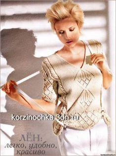 """Вязаный пуловер с узором """"ромбы"""", схема вязания и описание бесплатно - 10 Июня 2012 - Вязание спицами, модели и схемы для вязания на спицах"""
