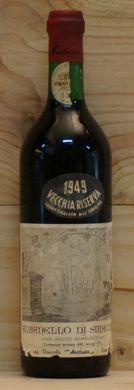 Albanello Vecchia Riserva- -ITALIA FOOD-Vino da aperitivo:ALBANELLO: casa vinicola Arethusa-Torre Landolina-SR- by  Francesco-Welcome and enjoy-  #WonderfulExpo2015  #Wonderfooditaly #MadeinItaly #slowfood #FrancescoBruno    @frbrun  http://www.blogtematico.it   frbrun@tiscali.it    http://www.francoingbruno.it