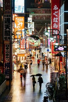 The Shinsekai district in #Osaka, Japan. The word 'Shinsekai' means a 'new world' in Japanese, but what the place offers is an old world nostalgia of post-World War II Japan, with its old shops, Japanese street-food restaurants with traditional lanterns and a laid back retro atmosphere.