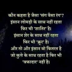 187 Best Hindi Quotes Images Hindi Qoutes Punjabi Quotes Inspire