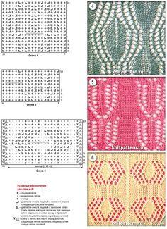 Узоры и схемы для вязания спицами. Страница №62.