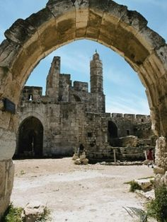 Searching for Jesus: The search for the historical Jesus continues! The Washington Post had a report last week that a great possibility exists that the site of Jesus' actual trial has been discovered.