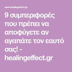 9 συμπεριφορές που πρέπει να αποφύγετε αν αγαπάτε τον εαυτό σας! - healingeffect.gr Greek Language, Advice, Learning, Tips, Blog, Psych, Mental Health, Hacks, Ideas