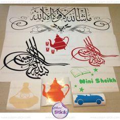 Les commandes de #stickers expédiées ce matin. www.salam-stick.com #stickers #deco #islamic  #wallstickers