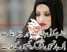poetry pictures - Google Search