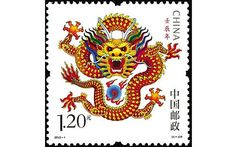 Chinese dragon stamp draws fire for 'scaring' the world